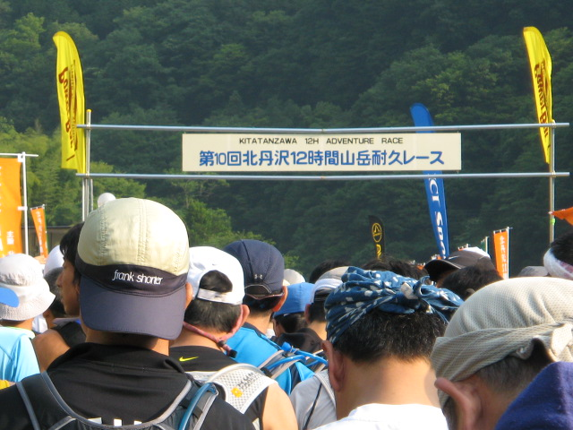 北丹沢山岳耐久レーススタート