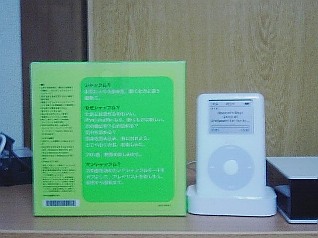 20050128003717.jpg