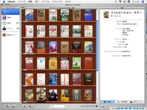 DL.jpg
