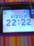 20071010234739