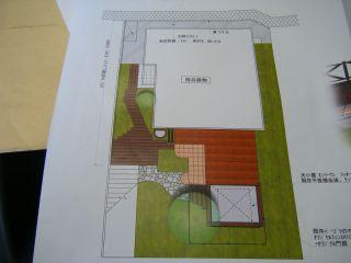 DSCF3287_320.jpg