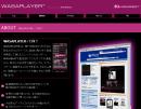 WASABEATの無料ブログパーツ