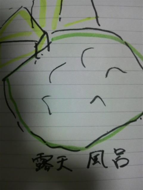 2011110106570001.jpg