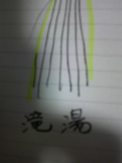 2011110106570002.jpg