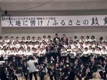 kurihara2.jpg