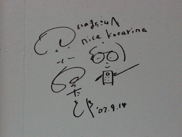 kurosaka2.jpg