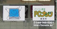 IMGP04491.jpg