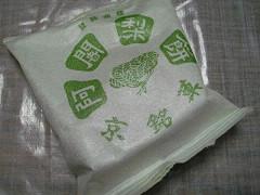 ajarimochi