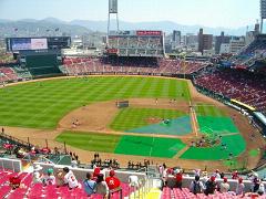 広島新市民球場