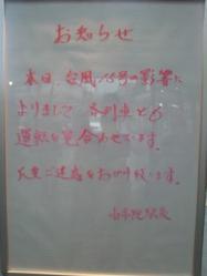 DCF00558.jpg