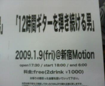 20090109173452.jpg