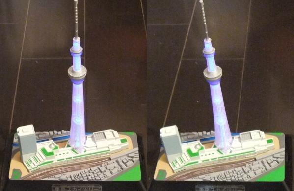 東京スカイツリー模型①(平行法)