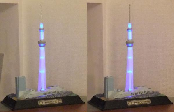 東京スカイツリー模型②(交差法)