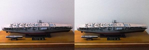 赤城模型①(交差法)