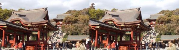 鶴岡八幡宮③(平行法)
