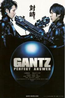 gantz+perfect+answer+繝√Λ繧キ_convert_20111023164059