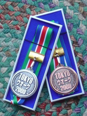 東京ウォーク2009・メダル・私は銅メダル
