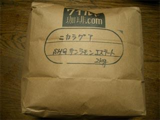 kohi_kimame.jpg