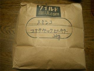 kohi_kimame1.jpg