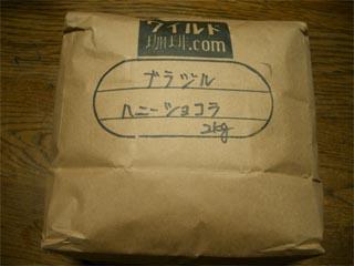 kohi_kimame2.jpg