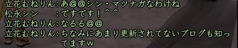 thx20090618.jpg