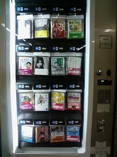 本の児童販売機