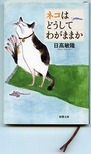 招き猫059 ブログ用