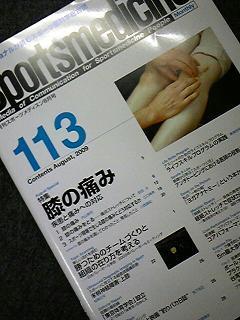 113表紙