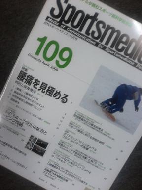 109号表紙