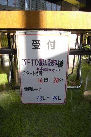 11.12.2008.名花 002