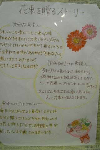 2.03.2009.名花 001
