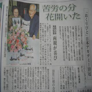 2.22.2009.名花 011