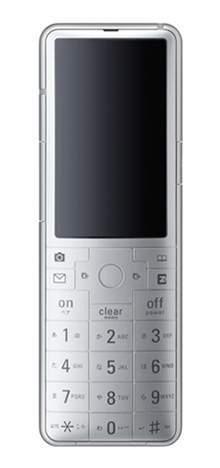 20071203231524
