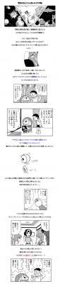 20090813com01_c_a.jpg