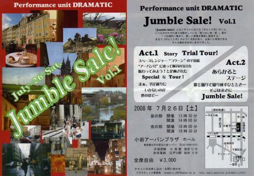 jumblesale001.jpg