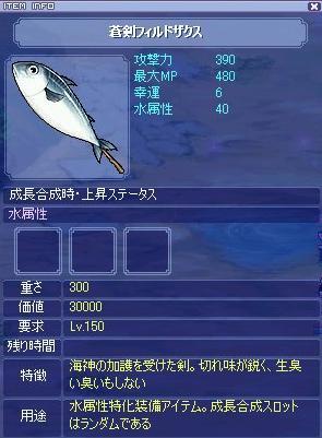 鯖~鯖~!w