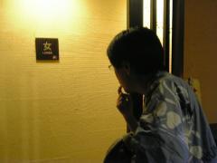 20080619-11.jpg
