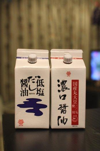 IMG_3660醤油
