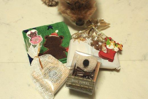 IMG_4593クリスマスプレゼント