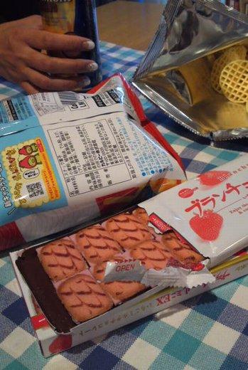 SN3O0344お菓子
