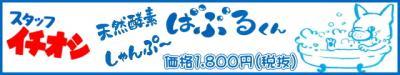 img59358840[1]_convert_20111121223402