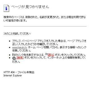 20061220135552.jpg