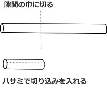 090727y3.jpg