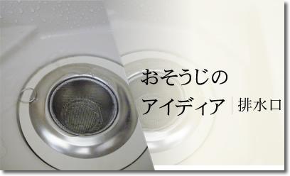 090921t1.jpg
