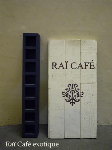 P1000322Tcafe1.jpg