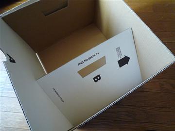 P1000973ybox.jpg