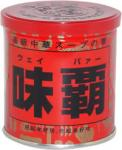 curry-28.jpg