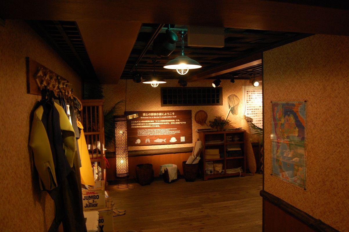 淡水魚博士の探検小屋