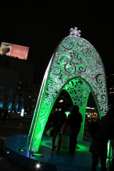 サザンテラス広場・ブリリアントドーム