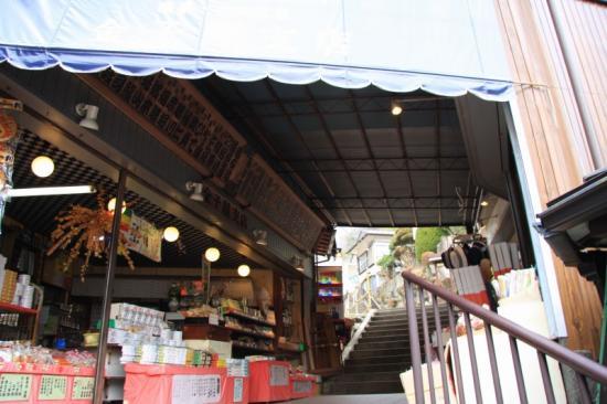 大山寺&大山阿夫利神社